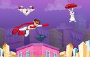 小小超人玩飛行遊戲 / 小小超人玩飛行 Game