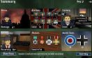 戰爭1941遊戲 / 戰爭1941 Game