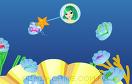 美人魚尋寶遊戲 / Mermaid Treasure Hunt Game