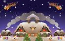 聖誕節找茬挑戰遊戲 / Xmas Differences Game