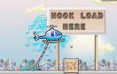 完美直升機遊戲 / 完美直升機 Game