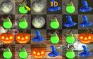 巫師的巢穴遊戲 / 巫師的巢穴 Game