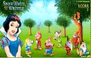 白雪公主和七個小矮人遊戲 / 白雪公主和七個小矮人 Game