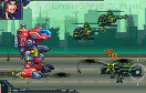 機器人攻城戰無敵版遊戲 / 機器人攻城戰無敵版 Game