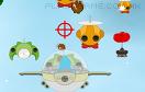 怪物直升機遊戲 / 怪物直升機 Game