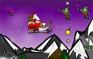 聖誕老人戰精靈遊戲 / 聖誕老人戰精靈 Game