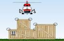 直升機吊裝遊戲 / 直升機吊裝 Game