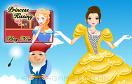 白雪公主與小矮人遊戲 / 白雪公主與小矮人 Game