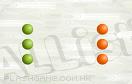 空氣撞球台遊戲 / BALListic Game