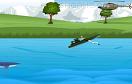 軍事賽艇遊戲 / 軍事賽艇 Game
