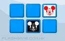 米老鼠記憶遊戲遊戲 / 米老鼠記憶遊戲 Game