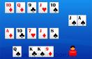 78紙牌遊戲 / 78紙牌 Game
