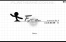過關斬將2遊戲 / Fight Man Game