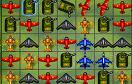 戰鬥指揮官遊戲 / 戰鬥指揮官 Game