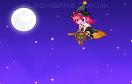 魔法寵物獵人遊戲 / Magic Pet Catcher Game