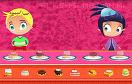小朋友愛美食遊戲 / 小朋友愛美食 Game