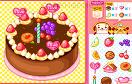 製作感恩節蛋糕遊戲 / 製作感恩節蛋糕 Game