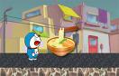 哆啦A夢追食物遊戲 / Doraemon Hunger Run Game