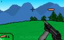 射擊瘋狂的飛碟遊戲 / 射擊瘋狂的飛碟 Game