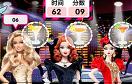 芭比娃娃酒吧遊戲 / 芭比娃娃酒吧 Game