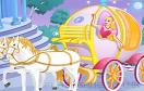 公主馬車遊戲 / 公主馬車 Game