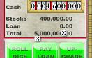 簡單大富翁遊戲 / 簡單大富翁 Game