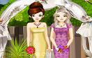 新娘與伴娘遊戲 / 新娘與伴娘 Game