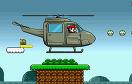 馬里奧開直升機遊戲 / 馬里奧開直升機 Game