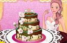 婚禮蛋糕裝飾遊戲 / 婚禮蛋糕裝飾 Game