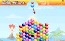 火山泡泡龍遊戲 / Bubble Volcano Game