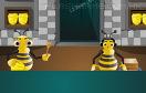 小蜜蜂做麵包遊戲 / Bread and Honey Game