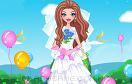 漂亮新娘挑婚紗遊戲 / 漂亮新娘挑婚紗 Game