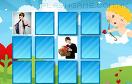 賈斯汀愛的記憶遊戲 / 賈斯汀愛的記憶 Game
