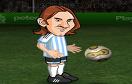 足球明星顛球遊戲 / 足球明星顛球 Game