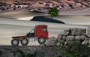 極限挑戰大卡車2無敵版遊戲 / 極限挑戰大卡車2無敵版 Game