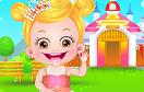可愛寶貝小公主遊戲 / 可愛寶貝小公主 Game