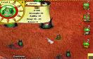 永恆戰役遊戲 / 永恆戰役 Game
