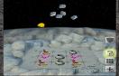 防禦月球基地修改版遊戲 / 防禦月球基地修改版 Game