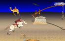 賽馬選手遊戲 / 賽馬選手 Game