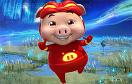 豬豬俠3D大冒險選關版遊戲 / 豬豬俠3D大冒險選關版 Game
