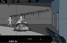 迎戰外星人:訓練日遊戲 / Bloody Day 1 Game