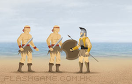 特洛伊勇士遊戲 / Trojan Hero Game