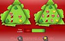 聖誕節物品擺放遊戲 / 聖誕節物品擺放 Game
