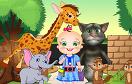 寶貝羅斯動物園探險遊戲 / 寶貝羅斯動物園探險 Game