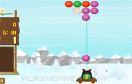 雪地里的難題遊戲 / 雪地里的難題 Game