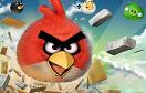 憤怒的小鳥隱藏字母遊戲 / 憤怒的小鳥隱藏字母 Game