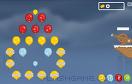 大炮打氣球增強版3遊戲 / Ballista - Level Pack 3 Game