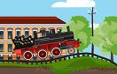 運煤小火車積分版遊戲 / 運煤小火車積分版 Game