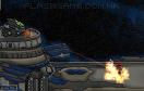 最後的防禦站遊戲 / The Last Defense Game