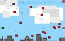 射擊紅色方塊2遊戲 / 射擊紅色方塊2 Game